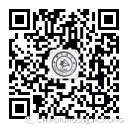 chiaotung_jiaotong